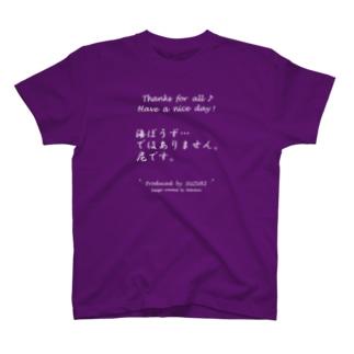 *・夢の森・*海坊主・尼さん 哲学・思想 言論・自由 禅セラピー 行動療法  T-shirts