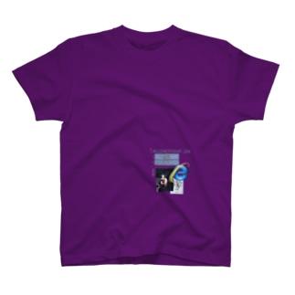 IE~あなたの暮らしに彩りを添えます~ T-shirts