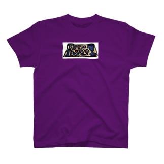 紫人間 T-shirts