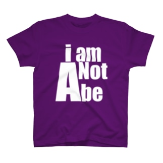 i am not Abe T-shirts