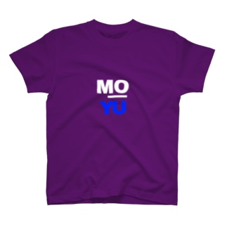 MO/YU T-shirts