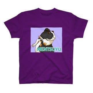 MENTSUYUちゃん T-shirts