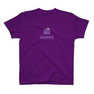 はんぺん王国 T-shirts