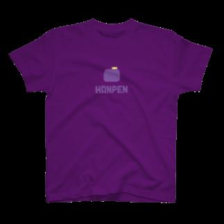 ユウシン@はんぺん王国😏のはんぺん王国 T-shirts