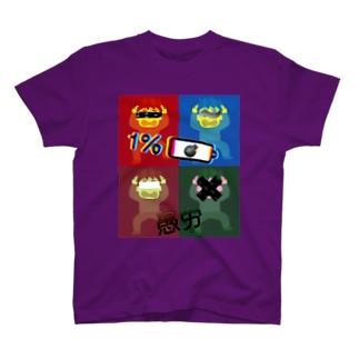 狂脳 T-shirts