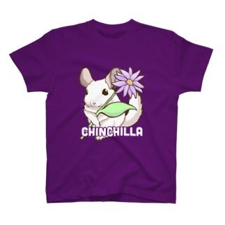チンチラと一輪の花 T-shirts