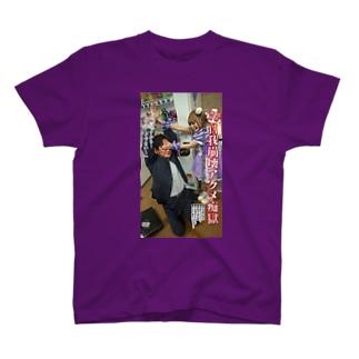 gmjji3 T-shirts