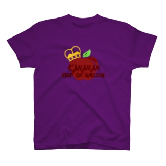 Keep  on smiling!!!! T-shirts