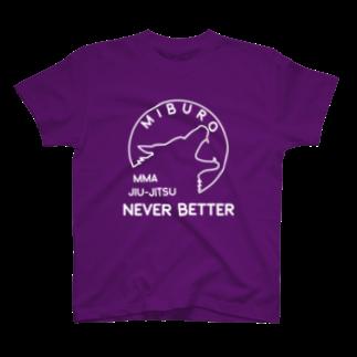 No.326のnever better ホワイト T-shirts