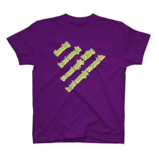 Knowing is not enough; we must apply. Willing is not enough; we must do. T-shirts