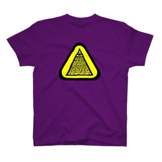 秘密結社出没注意 T-shirts