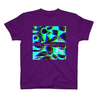 Image et atmosphère B T-shirts
