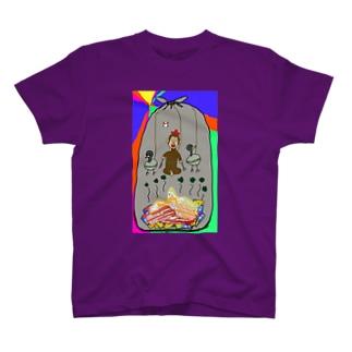 就活の燻製 T-shirts