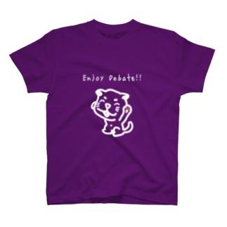 ディベートクラブ「たま。」のたま(濃色用) T-shirts