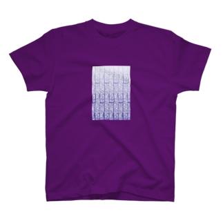 Maru ⭕ Mandala 司 T-shirts