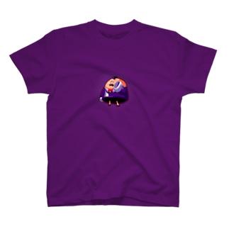 りんご王国の書記官 T-shirts