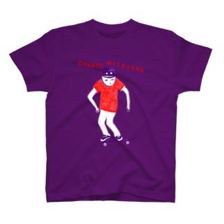 スケボーデザイン「ちゃんと見ててね」 T-shirts