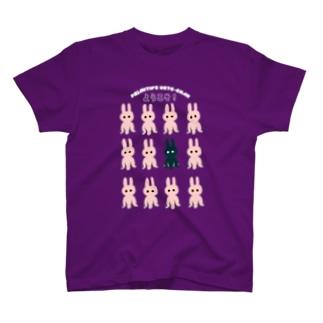 プリミティブUSTC T-shirts