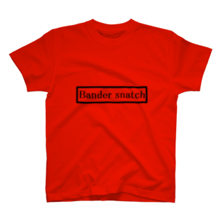 Bandersnatch (ばんすな)のばんすなロゴ(アルファベット)赤用 Tシャツ