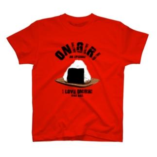 I LOVE おにぎり ヴィンテージstyle Tシャツ