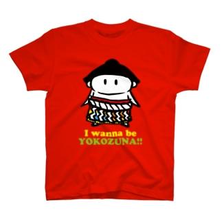 ワナビー横綱ボーイ(キッズレッド) Tシャツ