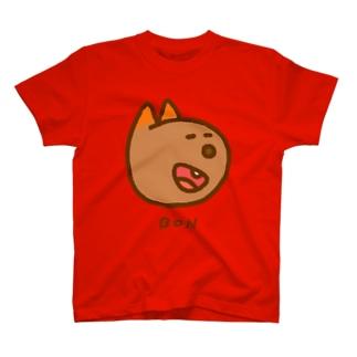 にっこりボンくん(カラー) Tシャツ