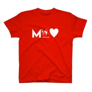 Motor Loves Tシャツ