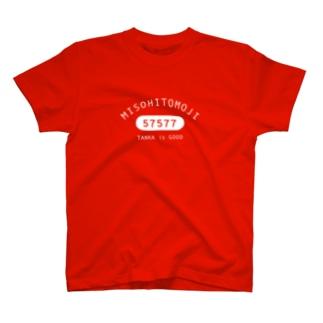 カレッジ風短歌 Tシャツ