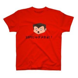 KONNO NO 10 YEN Tシャツ