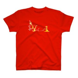 疾走するPEN(鮮やかな色用) Tシャツ