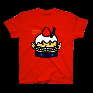 オリジナルTシャツ♪innocence:iのプレゼントケーキ Tシャツ