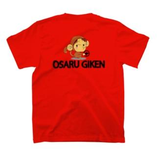 スタッフ用 T-shirts