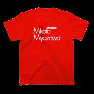 チーム赤坂オフィシャルショップの【推しメングッズ】チーム赤坂 宮澤美琴 Tシャツ T-shirtsの裏面