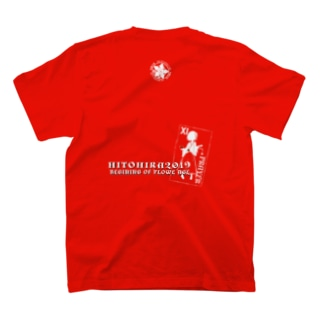 ひとひらTシャツ2019(背面) T-shirts