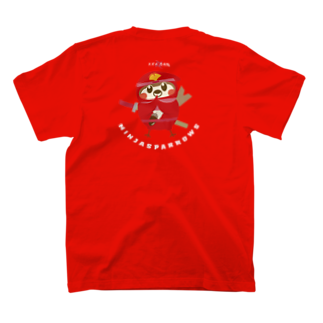 aliveONLINE SUZURI店のスズメ忍法帖 T-shirtsの裏面