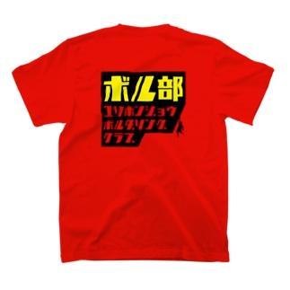 YHBC フルプリントTee T-shirts