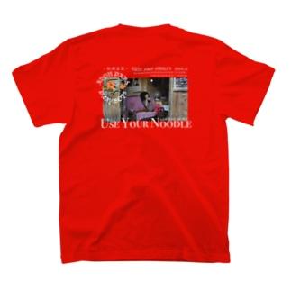 映画焼きビーフンの思い出 T-shirts