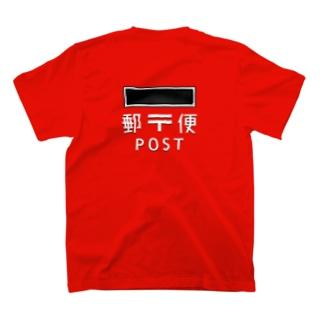 【バックプリントver.】 郵便ポスト T-shirts