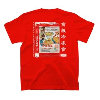 侍道庭宴冷凍食品 T-shirts