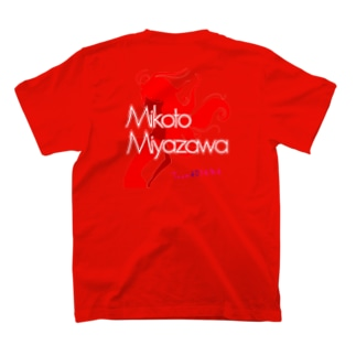 【推しメングッズ】TeamAOYAMA宮澤美琴 Tシャツ T-shirts