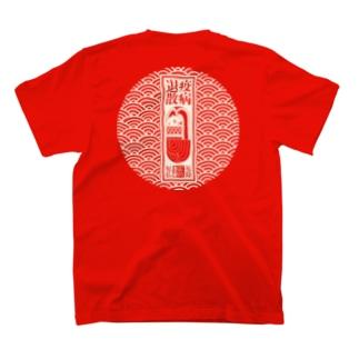 あまびえTシャツ(背面プリント) T-shirts