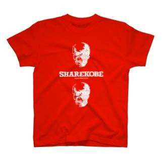 SHAREKOBE 2 WHT T-shirts