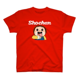 しょーちゃんじゅるり 白文字 T-shirts