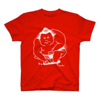 itoizumi sumo rikishi wht T-shirts