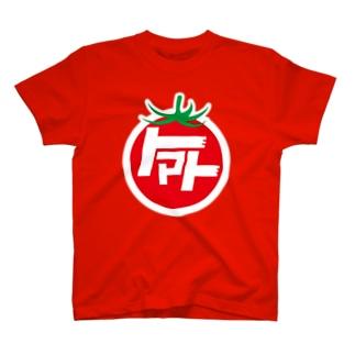 トマト自動車 (野菜王国企業) T-shirts