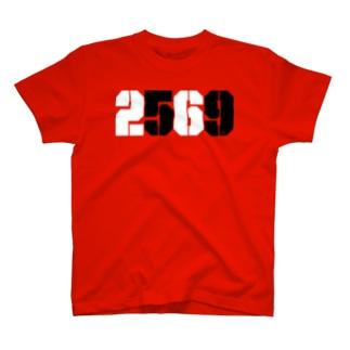 2569 T-shirts