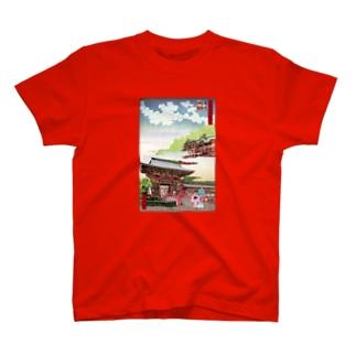 名所佐賀百景「祐徳稲荷神社」 Tシャツ
