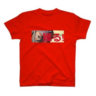 出陣!青山Nights T-shirts