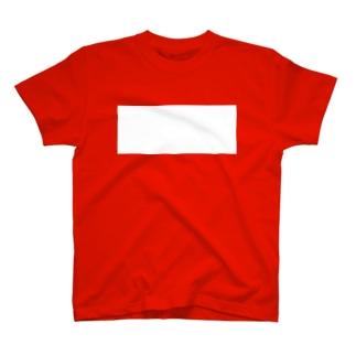 はーい通行禁止です。 T-shirts