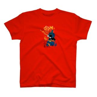 剣道部! T-shirts